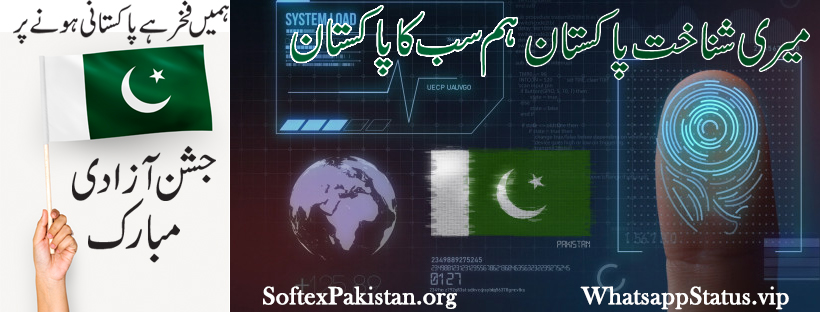 Top 10 facebook and whatsapp azadi cover