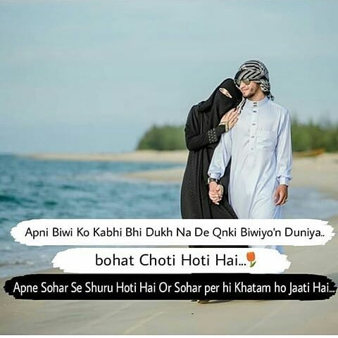 Cutee Islamic Whats app Status
