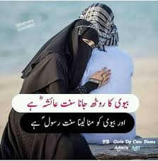 Cutee Islamic Whats app dp, status