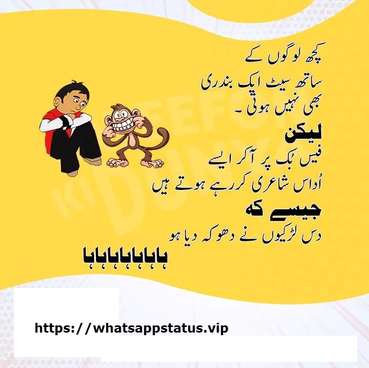 Whats app funny Status Download